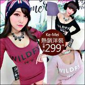 克妹Ke-Mei【AT49656】WILD N9度字母圖印深U辣妹刷毛T恤洋裝