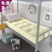 床墊單人加厚10cm軟床墊學生宿舍單人床0.9m寢室上下鋪床褥子1米1.2m1.5米H【快速出貨】