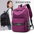 限定款後背包-時尚女包布包輕便後背包超輕大容量便攜旅行背包登山後背