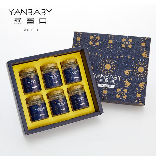 燕寶貝.冰鑽燕窩禮盒﹍愛食網