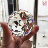 精致切割機磨水晶鉆石球擺件辦公桌擺飾      SQ9064『樂愛居家館』TW