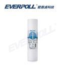 愛惠浦科技EVB-F101  10英吋標準型1微米PP濾芯