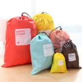 韓版 小飛機旅行束口袋四件組 四入組 盥洗包 收納包 收納袋 行李箱 束口袋 防潑水【歐妮小舖】
