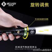 自行車燈山地車燈前燈強光調焦手電筒LED可充電單車配件騎行裝備QM 美芭