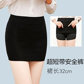 2020新款夏季女職業包裙包臀半身裙短裙工作裙子彈力一步裙黑色群 全館免運 快速出貨