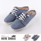 [Here Shoes]休閒鞋-MIT台灣製 純色簡約 伸縮繫帶造型 半包休閒鞋 穆勒鞋-KIT580