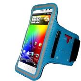 KAMEN Xction Macaron甲面X行動 馬卡龍HTC Sensation XL專用運動臂套HTC Sensation XL運動臂帶 臂袋 手臂套