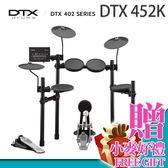【小麥老師樂器館】YAMAHA 山葉 DTXDRUM 402系列 DTX 452K 電子鼓 可連接電腦 打板有抓鈸