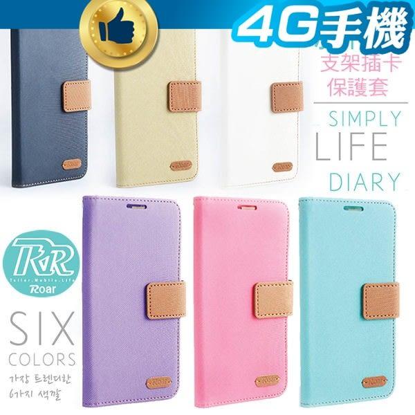 出清 韓國 典雅 側翻皮套 ASUS ZE550KL 華碩 側掀 手機 支架 插卡 磁扣 Roar ~4G手機