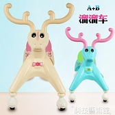 A B卡通小鹿溜溜車兒童滑行搖擺車扭扭車助步玩具車可騎可坐DF 交換禮物