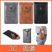通用手機袋 手機腰包 手機保護袋 象?薄款手機包 5.3吋 6.5吋 6.9吋