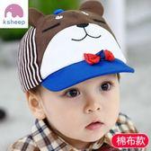 嬰兒帽子春秋季男女寶寶兒童鴨舌帽3-6-12個月棒球帽防曬遮陽帽潮【店慶8折促銷】