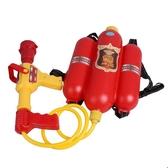 水槍玩具兒童背包消防水槍 抽拉式 大容量男孩水槍沙灘戲水呲水槍