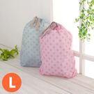 粉彩束口收納袋(L) 束口袋 防水 分類袋 收納袋 衣物分類 盥洗包 旅行收納袋《生活美學》