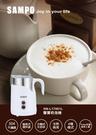 SAMPO聲寶不鏽鋼奶泡機 HN-L17051L(原廠公司貨,保固1年)