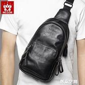 麥哲胸包男包單肩包運動斜挎包男士潮流腰包新款休閒時尚小背包 創意空間