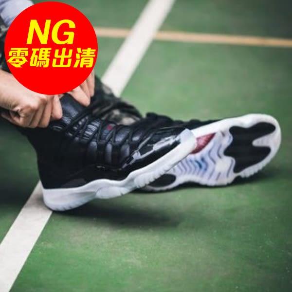 【US10.5-NG出清】Nike Air Jordan 11 Retro 72-10 黑 白 AJ11 男鞋 鞋底發黃 鞋盒破裂【PUMP306】