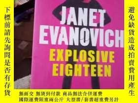 二手書博民逛書店Explosive罕見EighteenY15389 Janet