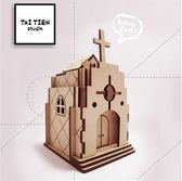 泰電雷切工作坊 TAI TIEN studioDIY-教堂