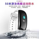智能手環 智能手環運動測心率防水情侶男女適用小米華為vivo電子計步器 快速出貨