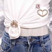 買1送1 t恤衣角打結扣胸針女衣服固定扣絲巾兩用【毒家貨源】