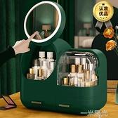 化妝鏡台式led燈桌面帶燈便攜補光梳妝鏡化妝品收納盒一體置物架 一米陽光