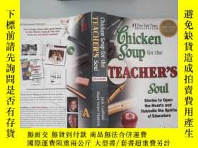 二手書博民逛書店Chicken罕見Soup for the Teacher s Soul: Stories to Open the