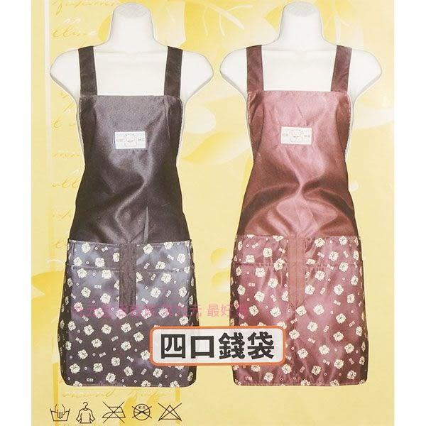 【九元生活百貨】納福貓四口錢袋圍裙 廚房圍裙