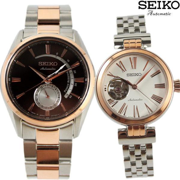 【萬年鐘錶】SEIKO PRESAGE 精工機械 男女 情人對錶  女錶透明底蓋   42mm(大) 32mm(小)