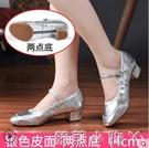 真皮舞蹈鞋女士廣場舞鞋跳舞鞋軟底中老年交誼舞帶中跟練功鞋夏季【蘿莉新品】