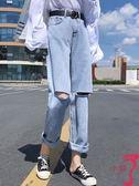 牛仔褲 新款韓版破洞高腰顯瘦牛仔褲直筒褲九分褲女裝寬鬆褲子潮