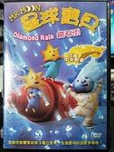 挖寶二手片-B04-054-正版DVD-動畫【星球寶貝:鑽石雨】-國英語發音(直購價)