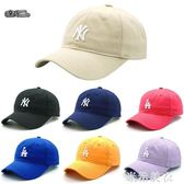 帽子女夏天太陽防曬棒球帽韓版親子百搭遮陽鴨舌帽男士la帽子兒童