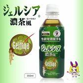 潤滑液 按摩油 滿額享折扣+消費滿490元免運費 情趣用品 日本飲料瓶潤滑液.烏龍茶