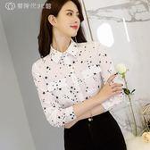 韓版大碼時尚顯瘦潮流休閒長袖女士百搭襯衫 中元節特惠下殺