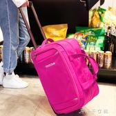 旅行包女手提拉桿包旅游大容量登機包折疊防水待產包行李包男新款「千千女鞋」igo