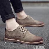 皮鞋 春季鞋子休閒鞋韓版潮流板鞋英倫小皮鞋男百搭豆豆潮鞋商務布洛克 3C優購