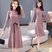 針織裙針織洋裝女秋冬冬裝新款收腰氣質內搭毛衣裙子兩件套裝打底 快速出貨