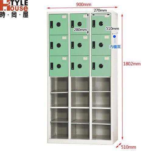 【時尚屋】DF多用途3x6尺鋼製21格置物櫃(免組裝)(免運費)(台灣製)