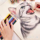彩色鉛筆48色水溶性彩鉛繪畫繪圖填色鉛筆美術畫畫 JH2227【衣好月圓】