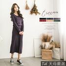 【天母嚴選】 純色素面長袖連身長洋裝(共六色)