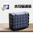 移動式冷氣機 水冷扇濾心(80-3555)