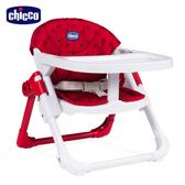 【新品上市】chicco- Chairy多功能成長攜帶式餐椅-小瓢蟲