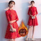 改良旗袍女新款中國風女裝秋冬敬酒服結婚回門修身顯瘦洋裝  卡布奇諾