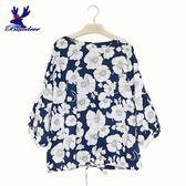American Bluedeer-繁花泡泡袖衣(魅力價)