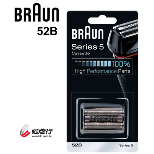 【德國百靈】BRAUN-CrossHair Blade刀頭刀網匣(黑)52B