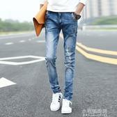 秋季破洞牛仔褲男士修身型小腳褲青少年休閒潮流褲子男牛仔褲『交換禮物』