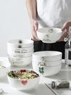 陶瓷碗創意餐具好看的碗泡面碗家用湯碗學生...