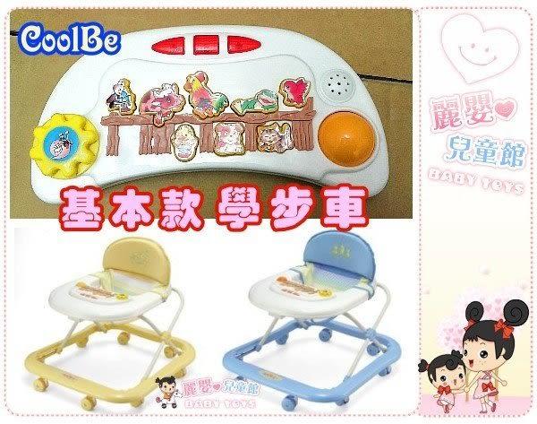 麗嬰兒童玩具館~台製.酷比coolbe基本款農場動物音樂學步車.螃蟹車.可拆餐盤
