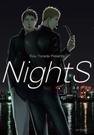 限 NightS(全)【城邦讀書花園】